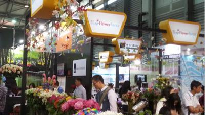 The 19th Hortiflorexpo IPM Shanghai