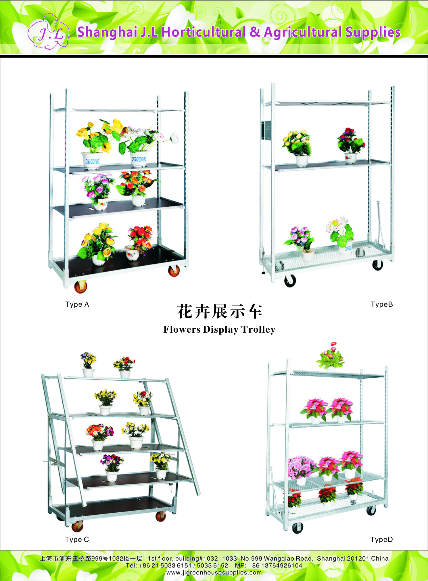 greenhouse-shelving