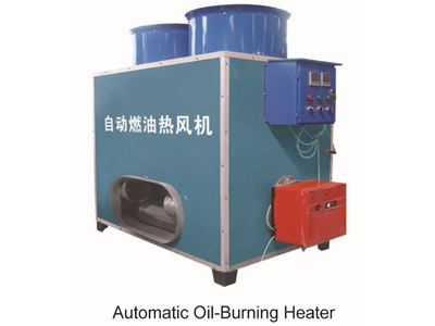 90-automatic-greenhouse-heating-1